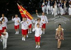 Macedonia 2012 Olympic Opening Cermony